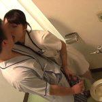 ディープキスクリニック 2 1泊2日『常に接吻』人間ドックSP