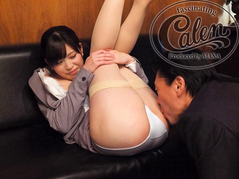 わたしの好きなおじさん 江奈るり