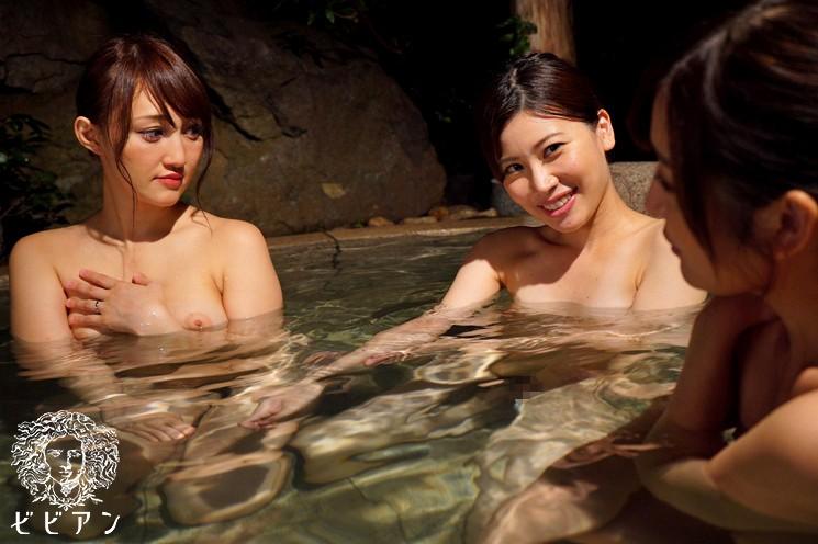 女湯で人妻が出会ってしまったレズビアン 羽田璃子 松井優子