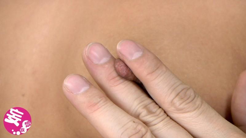 敏感な乳首