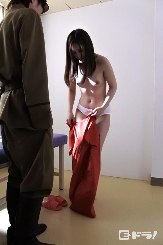 国家に寝取られた人妻~少子化のため子宮徴用制が施行された世界~ 佐々木あき