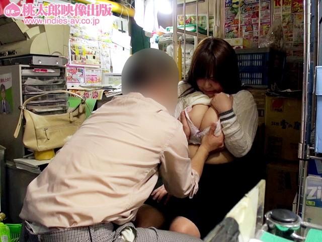 スーパーの人妻たち 西荻○エ○店長のプライベート映像 倉庫は俺の性域だ