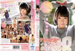発掘!アジアン美少女 SEXが好き過ぎて日本のAVに出演するのが夢だった! 台○生まれのアイドル ウー・ウォンリンちゃん19歳 世界一の気持ちいいHを学びたい真面目なSEX中毒の親日美少女AVデビュー