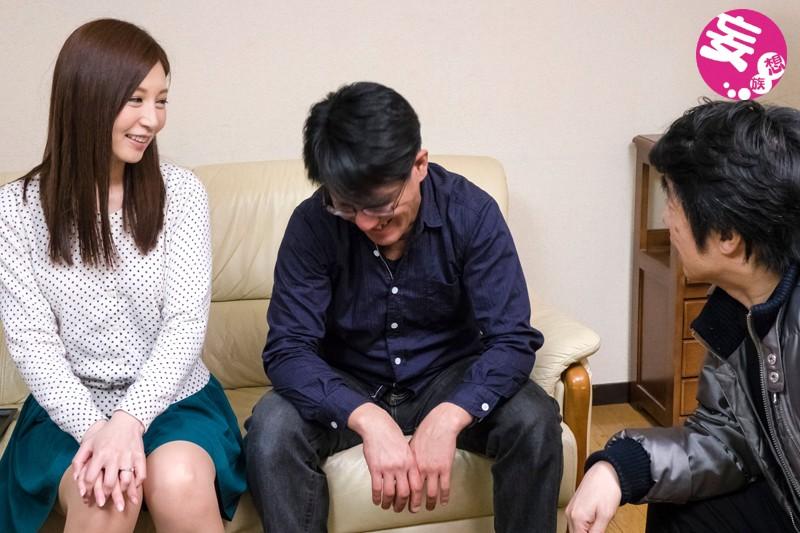 日本ねとられ大賞受賞作品 ねとられた婚約者 佐々木あき