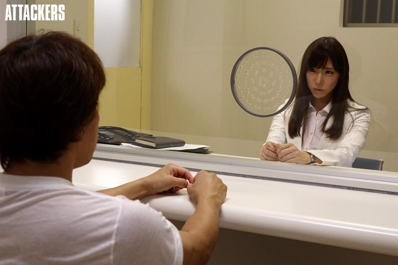 女弁護士牧村麗子 濡れた法廷 早川瀬里奈