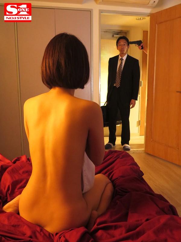 S1×ATTACKERSスペシャルコラボ企画 夫の目の前で犯されて―円満夫婦の落日 葵つかさ